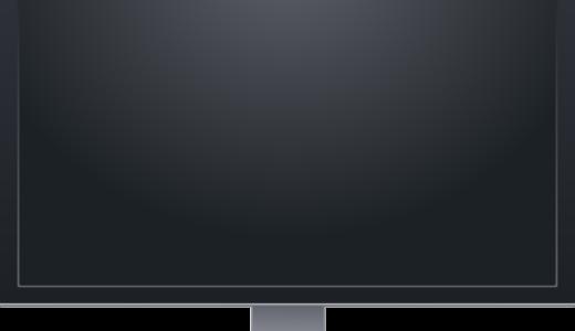 【縦にしても使いやすい】WUXGA(1920x1200)解像度で24インチのコスパ最強モニターを調査