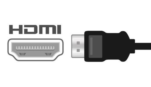プロジェクター用に10m以上の長いイコライザー付HDMIケーブルを購入!