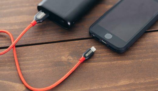 モバイルバッテリーの選び方!充電回数を見ればあなたに合った1台が見つかります